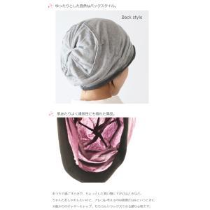 医療用帽子 春夏用 オーガニックサイドギャザーキャップ  日本製 メンズ レディース 抗がん剤副作用 脱毛 手術後用ケア帽子|cocolo-yah|08