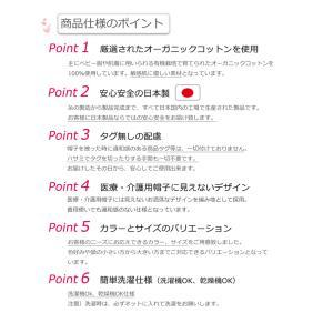 医療用帽子 春夏用 オーガニックサイドギャザーキャップ  日本製 メンズ レディース 抗がん剤副作用 脱毛 手術後用ケア帽子|cocolo-yah|10