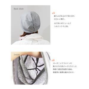 医療用帽子 春夏用 オーガニックサマー仕様ブロックキャップ 日本製 メンズ レディース 抗がん剤副作用 脱毛 手術後用ケア帽子|cocolo-yah|05