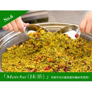 No.6 Matcha (抹茶) cocolokyoto