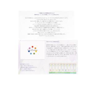 サーキュエッセンス No.6(輝 かがやき)5ml|coconatural|02