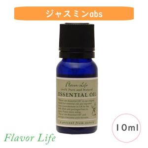 フレーバーライフ 精油 ジャスミンabs 10ml|coconatural