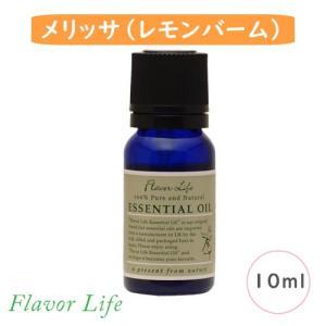 フレーバーライフ 精油 メリッサ(レモンバーム) 10ml|coconatural