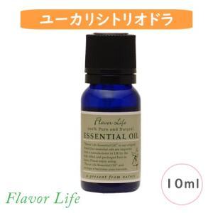 フレーバーライフ 精油 ユーカリ・シトリオドラ 10ml|coconatural