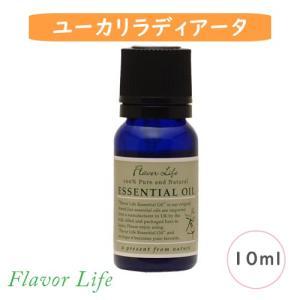 フレーバーライフ 精油 ユーカリ・ラディアータ 10ml|coconatural