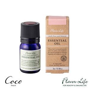 フレーバーライフ 精油 ネロリ 3ml|coconatural