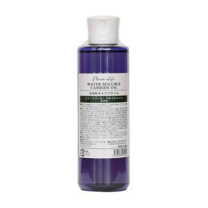 フレーバーライフ 水溶性キャリアオイル スイートアーモンドオイルベース 200mL|coconatural