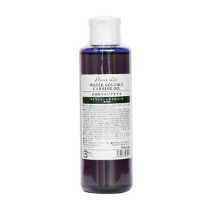フレーバーライフ 水溶性キャリアオイル ライスジャームオイルベース 200mL|coconatural