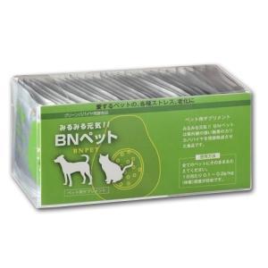 BNペット クリアボックスタイプ 90g【三旺インターナショナル/バイオノーマライザー/青パパイヤ/カリカ/酵素】|coconatural