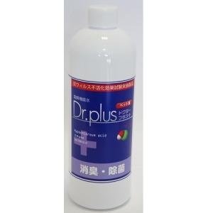 ドクタープラス ペット用 詰め替え 500ml 消臭 除菌 機能水|coconatural
