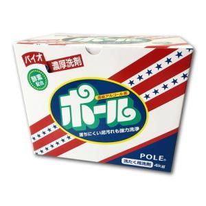 バイオ濃厚洗剤 ポール(酵素配合)4kg|coconatural