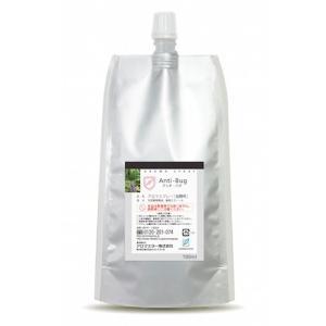 AROMASTAR(アロマスター)天然アロマの虫除けスプレー アンチバグ 100ml詰替用(エコパック)|coconatural