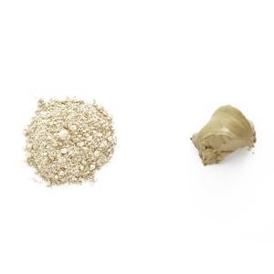 アロマフランス クレイ グリーンイライト 1kg【Aroma France/クレイパック/泥パック/クレイセラピー/高純度/ボディパック/入浴剤】|coconatural|02