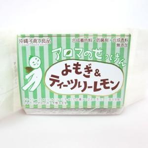沖縄子育て良品 アロマのせっけん よもぎ&ティーツリーレモン (100g)|coconatural