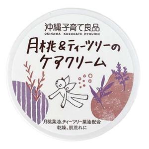沖縄子育て良品 月桃&ティツリーのケアクリーム (25g)<br>アトピー肌 敏感肌 保湿クリーム あせも しっしん かゆみ|coconatural