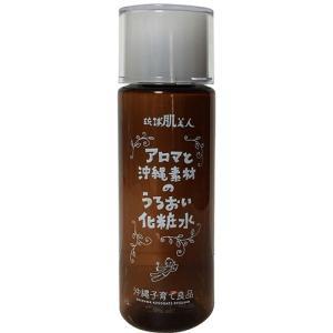 アロマと沖縄素材のうるおい化粧水 120ml|coconatural
