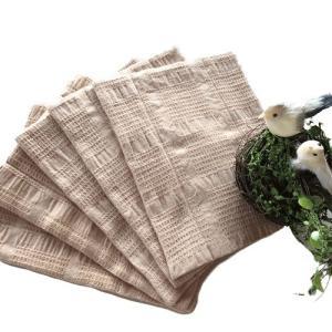 華布(hanafu)のオーガニックコットンの布ナプキン Mサイズ(約18×約24cm)まとめ買いセット(5枚入り)|coconatural