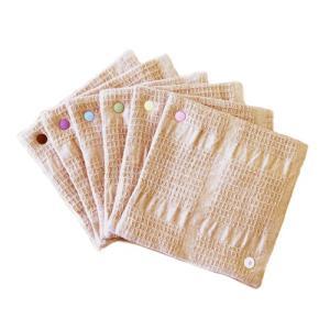 華布(hanafu)のオーガニックコットンの布ナプキン【スナップ付き(スクエア約13×約13cm)まとめ買いセット】6枚入り|coconatural