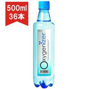 オキシゲナイザー〈高濃度酸素水〉 500ml×36本【ペットボトル/水/軟水/次世代酸素水/美容/ダイエット】|coconatural