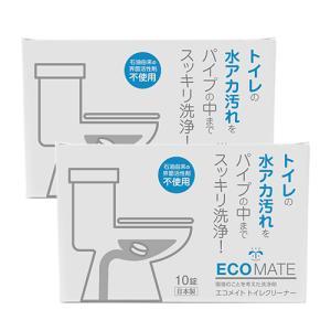 エコメイト トイレクリーナー 20g×10錠×2セット|coconatural