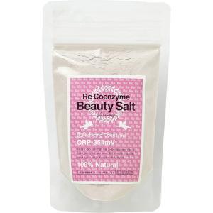 リ・コエンザイム ビューティソルト 100g【補助酵素岩塩・リコエンザイム】|coconatural