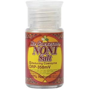 リ・コエンザイム ノニソルト 携帯ボトル付 25g【補助酵素岩塩・リコエンザイム】|coconatural