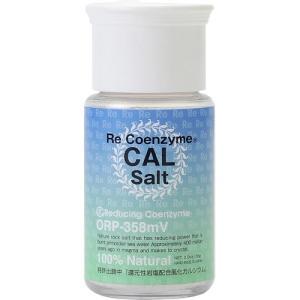 リ・コエンザイム カルソルト 携帯ボトル 35g【補助酵素岩塩・リコエンザイム】|coconatural