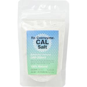 リ・コエンザイム カルソルト詰替用 100g【補助酵素岩塩・リコエンザイム】|coconatural