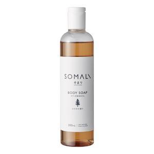 SOMALI ボディソープ ひのき 300ml|coconatural
