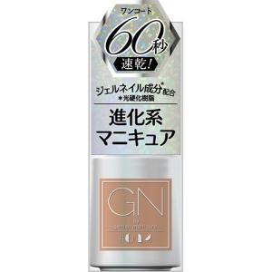 GN by(ジーエヌバイ)ジーニッシュマニキュア 14キャラメル|coconatural