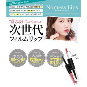 NoMess Lips ノーメスリップス 08 モーヴベージュ|coconatural|03