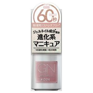 GN by(ジーエヌバイ) ジーニッシュマニキュア 24 チュチュ|coconatural