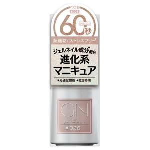 GN by(ジーエヌバイ) ジーニッシュマニキュア 26 トゥ|coconatural