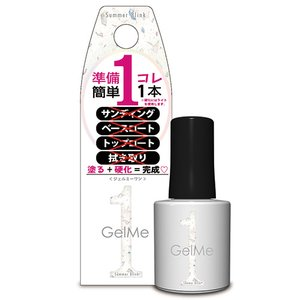 Gel me 1(ジェルミーワン) 87 サマーブリング|coconatural