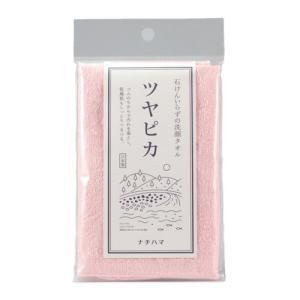 フェイスタオル ツヤピカ ピンク【ナチハマ/バススポンジ/角質/あかすり/ピーリング】|coconatural