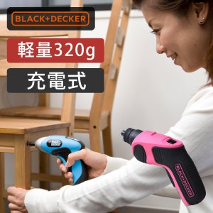 BLACK+DECKER 充電式 電動ドライバー 3.6V CS3651 | ホームドライバー コー...