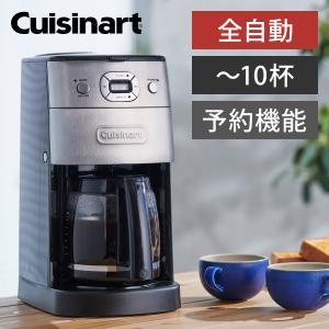 全自動 コーヒーメーカー クイジナート 10杯 | 5杯 おしゃれ 保温 フィルター式 コーヒーマシ...