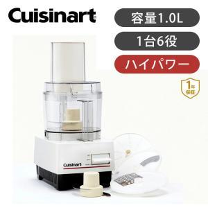 クイジナート フードプロセッサー ミキサー 電動 チョッパー カッター Cuisinart DLC102J||||coconial