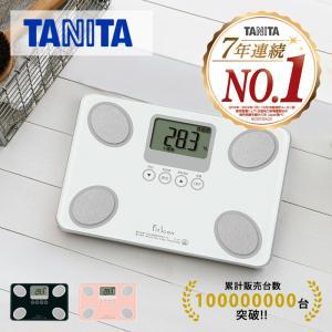 体重計 体脂肪計 体組成計 TANITA タニタ  FS-101 | 送料無料 ヘルスメーター おしゃれ 内臓脂肪 デジタル FS101 ||||||||||