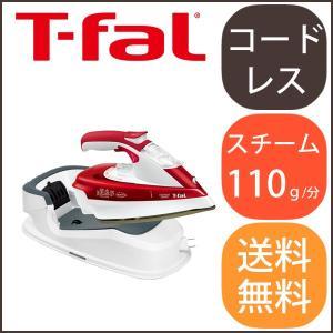 【完売】T-fal(ティファール) スチームアイロン(コードレス)アイロン FV9985J0|||coconial