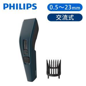 バリカン ヘアーカッター フィリップス | 送料無料 電動バリカン 電気バリカン PHILIPS 家族 子供 交流式 HC3402/15|