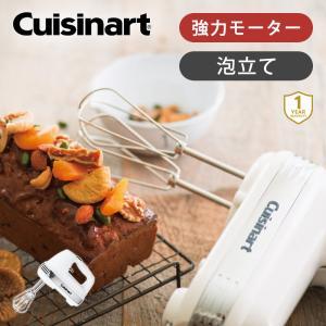 Cuisinart クイジナート スマートパワーハンドミキサー HM050SJ||||coconial