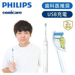 電動歯ブラシ フィリップス ソニッケアー PHILIPS sonicare HX6551/01|...
