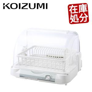 食器乾燥機 コイズミ KDE-5000/W | 送料無料 コンパクト 食器乾燥器 6人 大容量 おしゃれ KOIZUMI KDE5000W||
