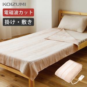 コイズミ 電気掛敷毛布 電気毛布 電磁波カット 洗える 電気掛け毛布 2021年冬物 KOIZUMI KDK75216D  便利雑貨のCOCONIAL(ココニアル)