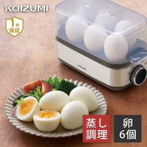 コイズミ エッグスチーマー ゆで卵 温泉卵 ゆでたまごメーカー 温泉卵器 ゆで卵 温泉卵 茹で卵 ゆ...