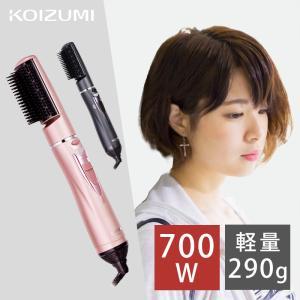 ●髪をとらえやすくなったワイドスタイリングブラシ ●ハイパワー700W ●マイナスイオン機能搭載 ●...