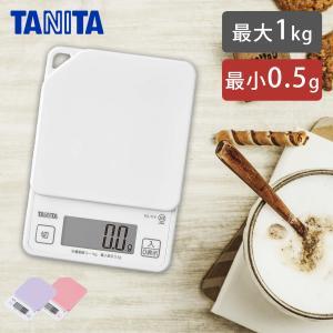 タニタ キッチンスケール KJ-114 | 送料無料 クッキングスケール デジタル スケール 計量器 はかり 電子計り 郵便 KJ114 |||||||||||便利雑貨のCOCONIAL(ココニアル)