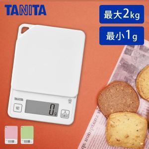 タニタ キッチンスケール KJ-213 | 送料無料 クッキングスケール デジタル スケール 計量器...