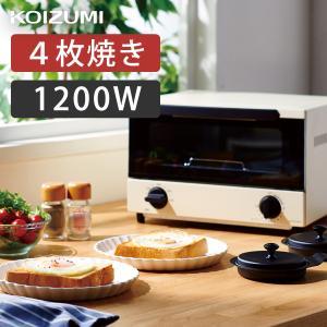 コイズミ トースター 4枚焼き オーブントースター KOIZUMI 温度調整 温度 設定 調節 温調   送料無料 KOS1216C   便利雑貨のCOCONIAL(ココニアル)